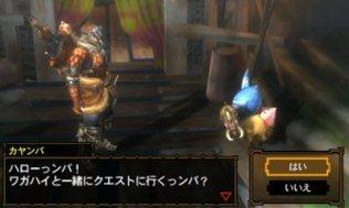 monster_hunter_tri_g_r-4