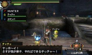 monster_hunter_tri_g_r-8