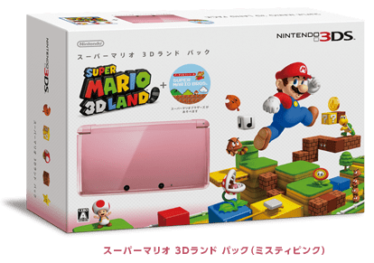 super_mario_3d_land_bundle-2