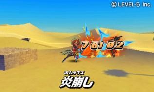 little_battler_experience_baku_boost-12