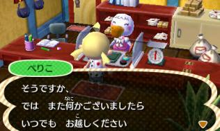 animal_crossing_new_leaf-11