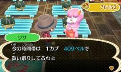 animal_crossing_new_leaf-8