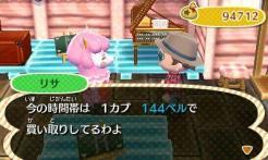 animal_crossing_new_leaf-9