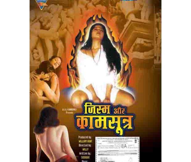 Jism Aur Kamsutra Hindi Vcd