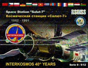 RS3ISS SSTV Image