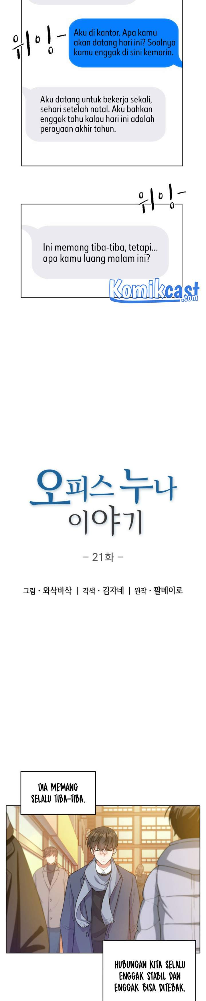 My Office Noona's Story Chapter 21