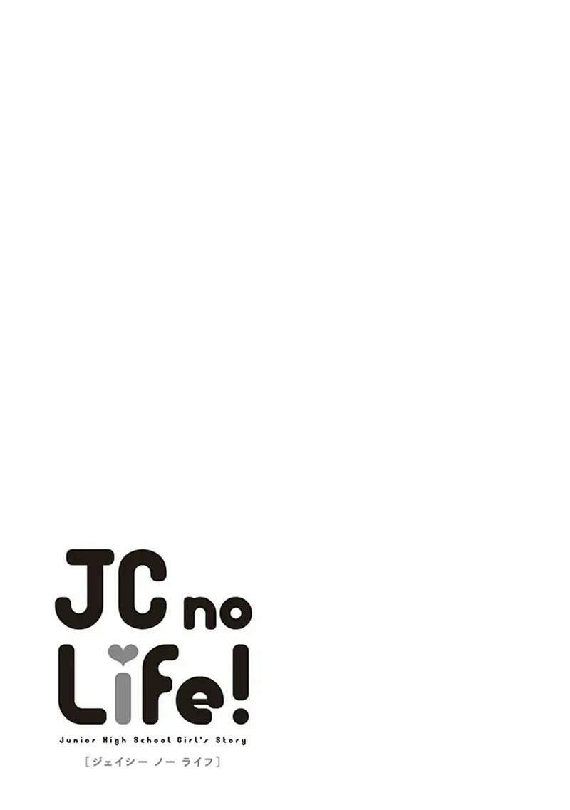 JC no Life Chapter 22