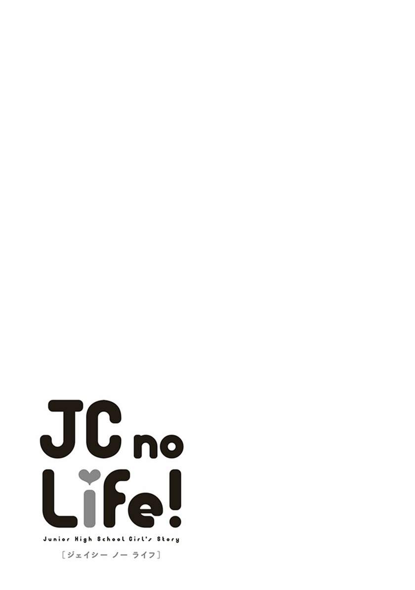 JC no Life Chapter 25