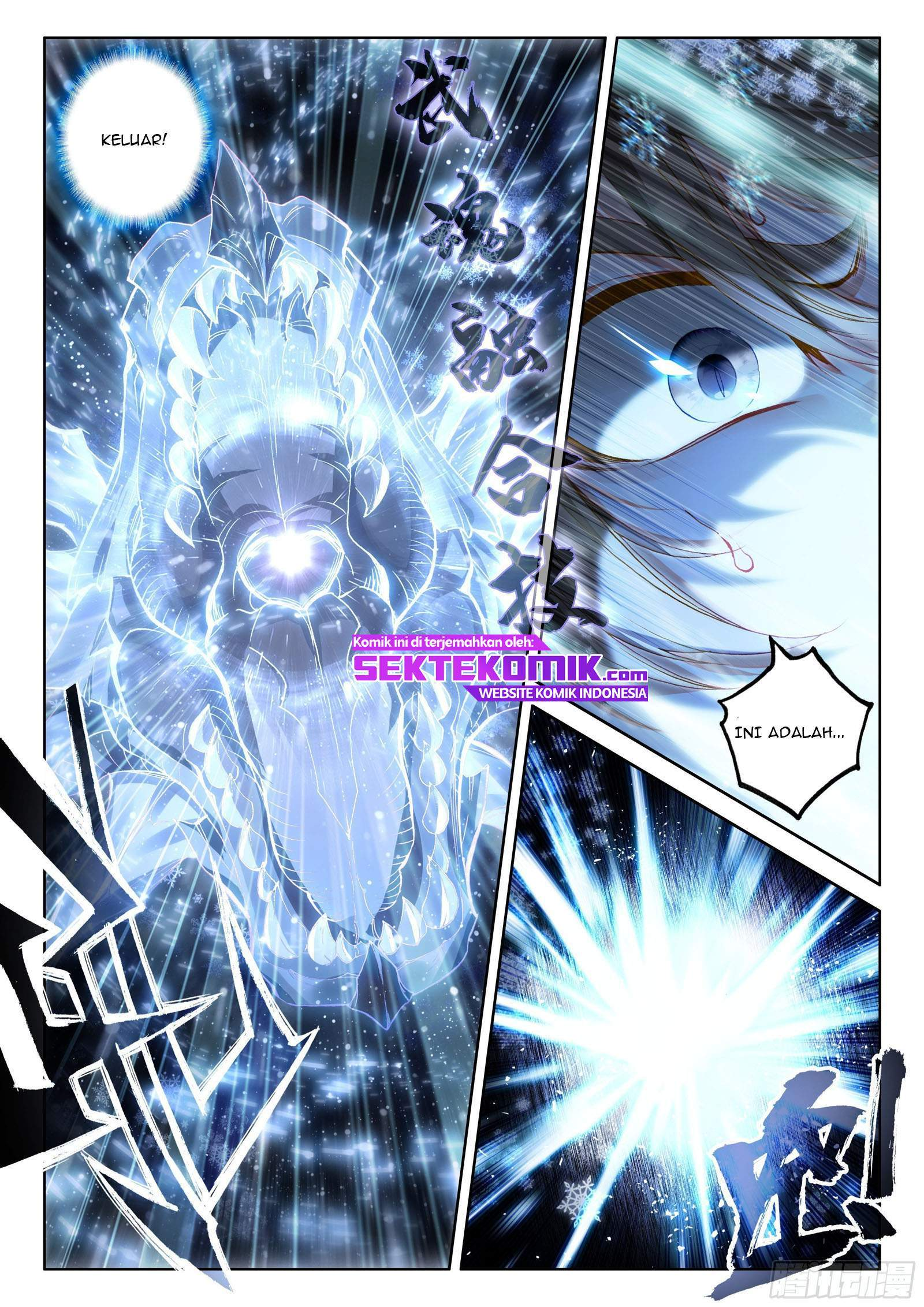 Soul Land IV – The Ultimate Combats Chapter 168