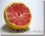 Лимонии или лимандарины