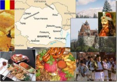 Romania-kuhnya