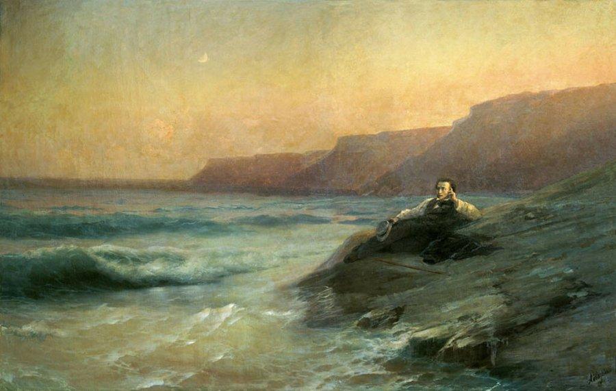 "Иван Айвазовский ""Пушкин на берегу Чёрного моря"" 1887 г."
