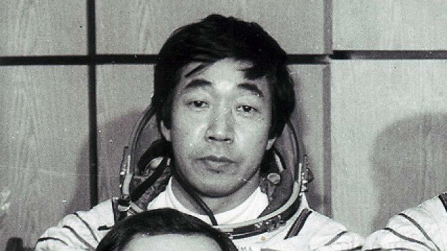 Тоёхиро Акияма