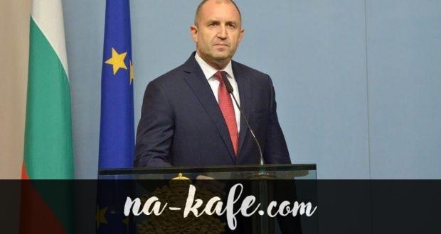 Днес Ви питаме: Искате ли България да бъде президентска република? (петиция)