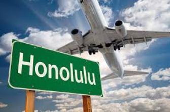 отель в японии