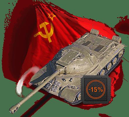 IS-3A