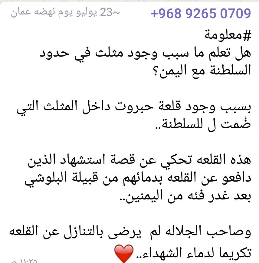 هل تعلم عن حب الوطن اليمن