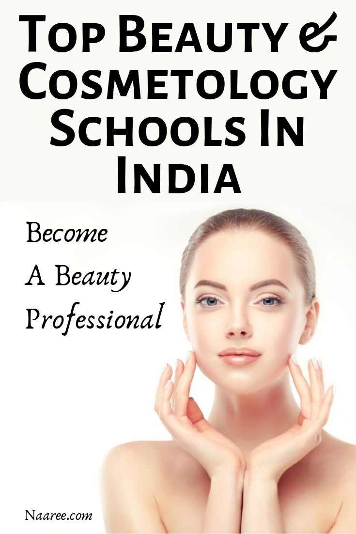 Cosmetology School