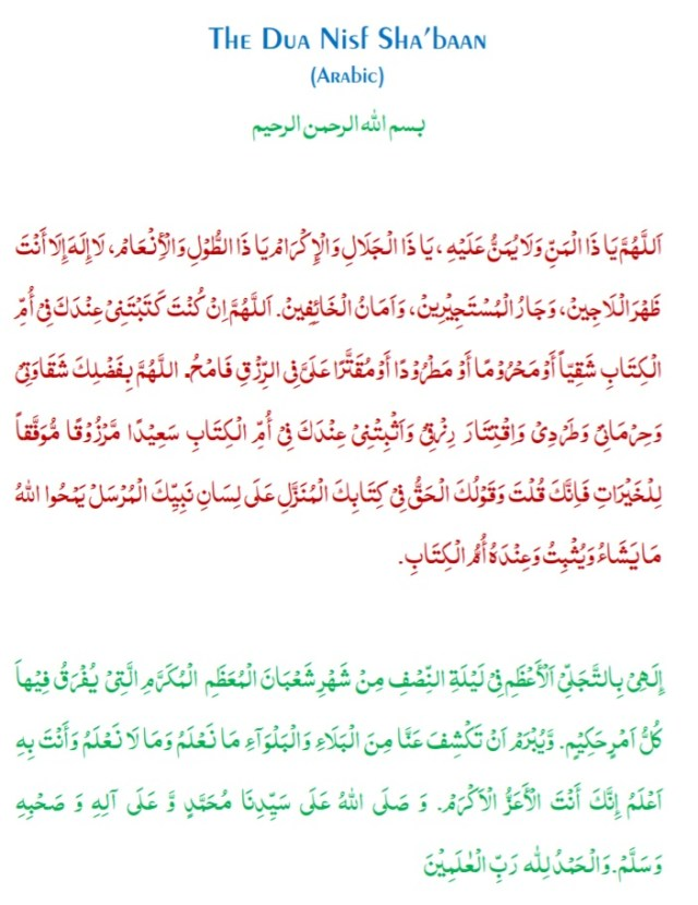 The Dua Nisf Sha'baan