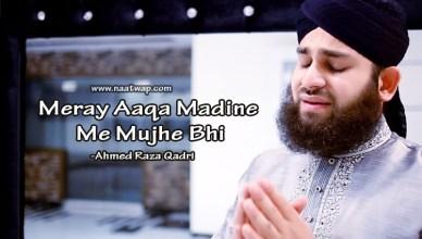 Meray Aaqa Madine Me Mujhe Bhi Ab By Ahmed Raza Qadri