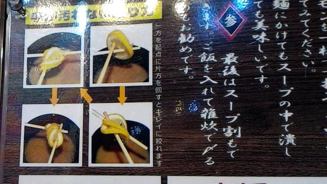 レモンの搾り方