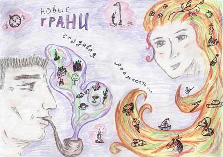 """концерт """"Новые грани"""""""