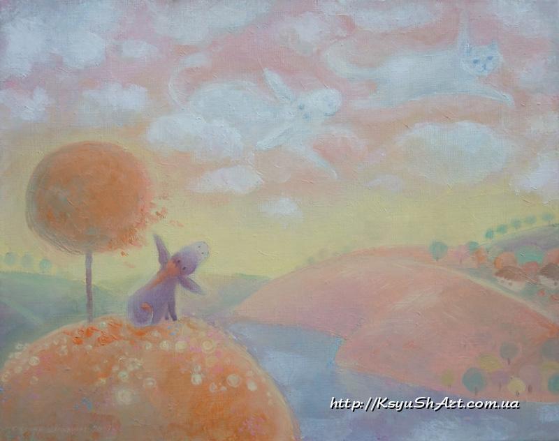 Полететь за облаком (Ослик и Кошечка)