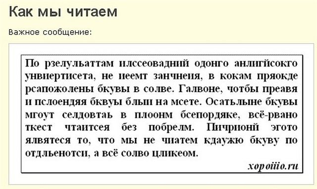 Попробуйте это прочесть :)