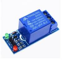 1 Channel 5V 10A Relay Module