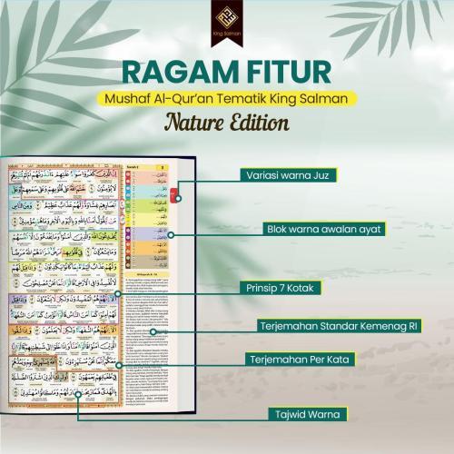 Mushaf Al Quran edisi nature fitur