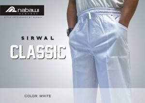 nabawi clothes sirwal classic putih