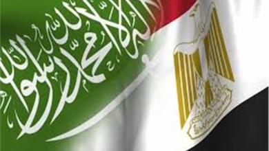 Photo of مصر والسعودية توقعان مذكرة تفاهم في مجال الاتصالات