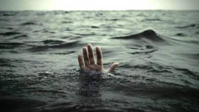 Photo of العثور على جثة طالب بالإعدادي في مياه النيل بشبرا الخيمة