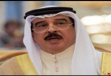 Photo of البحرين تؤكد دعمها مواجهة العنف والإرهاب في العراق
