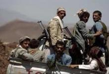Photo of مصرع وإصابة 45 عنصرا حوثيا بنيران الجيش اليمني بصعدة