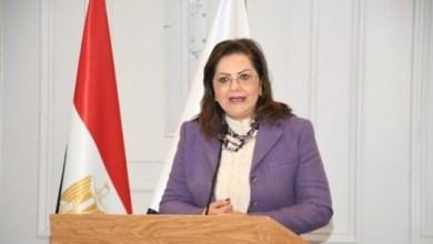Photo of التخطيط: مصر الـ93 عالميًا بمؤشر التنافسية لعام 2019