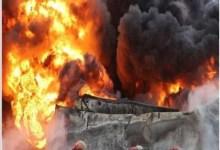 Photo of مصرع 8 أشخاص جراء انفجار مصنع للكيماويات غربي الهند