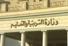 """Photo of """"الوزراء"""" ينفي دمج شعبتي العلوم والرياضيات في شعبة واحدة بالثانوية العامة"""