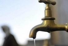 Photo of بسبب كسر مفاجئ.. انقطاع المياه عن عدة مناطق بالقاهرة