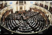 Photo of البرلمان يوافق مبدئيا على تعديل بعض أحكام قانون إنشاء هيئة السكك الحديد