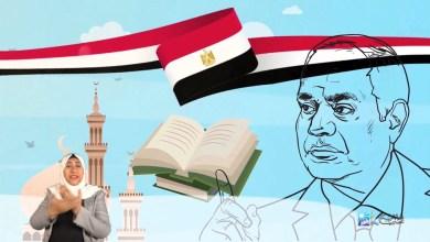 Photo of الإفتاء: دعوة السيسي إلى تجديد الخطاب الديني تعبر عن وعي كامل بالتطورات والتغيرات