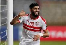 Photo of ساسي ينهي الجدل ويستعد للانتظام في مران الزمالك