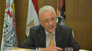 Photo of وزير التربية والتعليم يوضح حقيقة تأجيل الفصل الدراسي الثاني