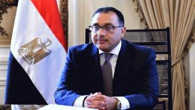Photo of مدبولي يصدر قرارا بمعايير اختيار مساعدى ومعاونى رئيس مجلس الوزراء