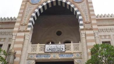 Photo of الأوقاف تستبعد إمام وخطيب بالشرقية ومقيم شعائر بسوهاج