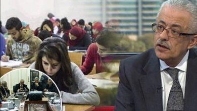 Photo of نتائج الصف الثاني الثانوي تثير غضب أولياء الأمور :منتهي العشوائية