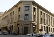 Photo of البنك المركزي: مصر استقبلت 12 مليار دولار تدفقات بالنقد الأجنبي منذ 2020