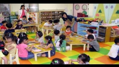 Photo of هل تحرم الحكومة الطفل الثالث من مجانية التعليم؟