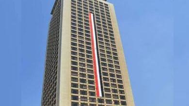 Photo of الخارجية: مصر ملتزمة بالمسار التفاوضي حول سد النهضة برعاية الولايات المتحدة والبنك الدولي