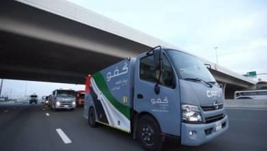 Photo of لأول مرة في مصر.. شركة إماراتية تقدم خدمة توصيل الوقود بحسب الطلب للأفراد